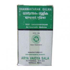 Дханвантарам гулика Dhanwantharam gulika Kottakkal 10 таб, астма, икота, боль в груди, ревматизм