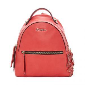 Рюкзак женский 0040111017068_37; экокожа; красный