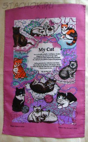 "Полотенце-панно ""Мои кошки"""