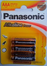 Panasonic Alkaline Power BRONZE LR03(AAA) BL-4 /48/240/