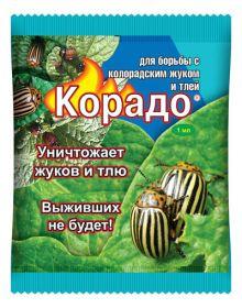 Корадо 1 мл.от кол. жука в пакете ВХ/200
