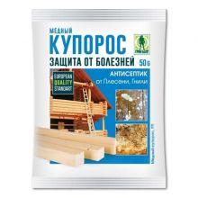Медный купорос антисептическое средство 50 г.ГБ/100 (01-681)