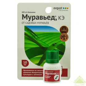 Муравьед 10 мл. для уничтожения сад. муравьев/160