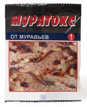 Муратокс 1 мл  амп пакет В/Х/200