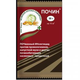 Почин (от провол.,почв. вред.)30 г/150