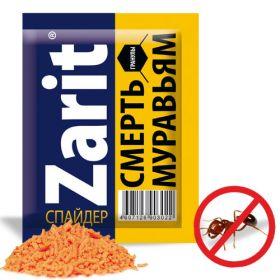 СПАЙДЕР Zarit приманка от муравьев 10г /200