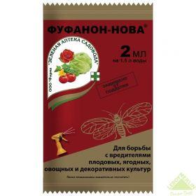 Фуфанон- Нова  ср-во от вредителей  2 мл. ЗА/200