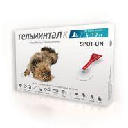 Гельминтал К Капли на холку от гельминтов для кошек более 4 кг