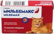 Мильбемакс Таблетки от гельминтов для взрослых кошек (2 шт.)