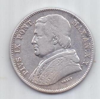 20 байочи 1865 г. XF. R. Ватикан