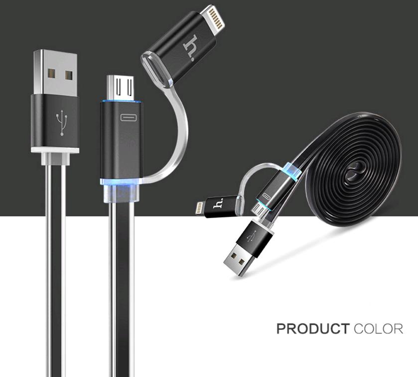 USB Дата-кабель HOCO MicroUSB + Lightning 2 в 1 UPL08 120cm (Черный)