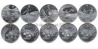 Комплект из пяти монет — 5 гривен Евро-2012 Украина