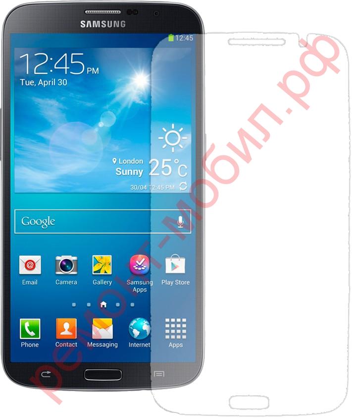 Защитное стекло для Samsung Galaxy Mega 6.3 ( GT-i9200 )