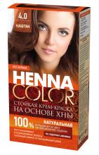 Cтойкая крем-краска для волос серии «Henna Сolor», тон Каштан 115мл
