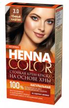 Cтойкая крем-краска для волос серии «Henna Сolor», тон Темный каштан 115мл