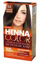 Cтойкая крем-краска для волос серии «Henna Сolor», тон Горький шоколад 115мл