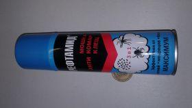 Рефтамид от клещей комаров мошки