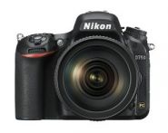 Nikon D750 kit 24-120mm f/4G ED VR