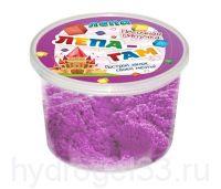 фиолетовый лепа-гам
