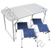 Набор мебели, стол + 4 табурета Helios