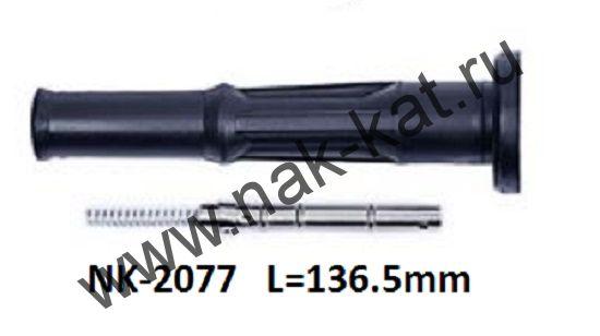 Трубка катушки зажигания NK-2077 Toyota
