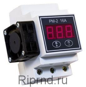 Регулятор мощности РМ-2-16А (РМ-2 на 16А)