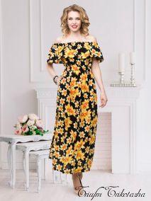 Платье Краски лета