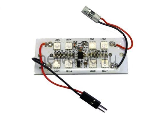 Стробоскоп SMD 5050 8 Led F 12V IP65 Красный