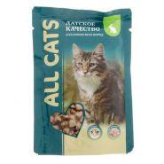 ALL CATS Для кошек с кроликом в соусе (85 г)