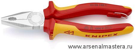 Плоскогубцы комбинированные, 180 мм, KNIPEX 03 06 180T