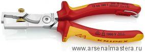 Клещи с накатанной головкой и контргайкой для удаления изоляции электроизолированные KNIPEX 13 66 180T