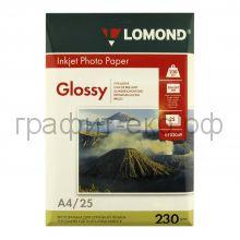 Фотобумага А4 INK JET230 25л.гл.одн.Lomond0102049