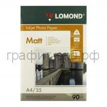 Фотобумага А4 INK JET90 25л.мат.одн.Lomond 0102029