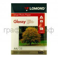 Фотобумага А4 INK JET160 25л.гл.одн.Lomond 102079