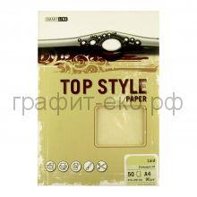 Бумага А4 Smart Line Top Style laid champagne шампань 90г/м 50л 3238/806