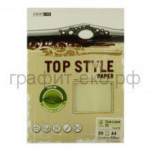 Бумага А4 Smart Line Top Style fine linen ivory слоновая кость 220г/м 20л 9919/12033