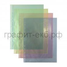 Вкладыш пластиковый А4 цветной  6792