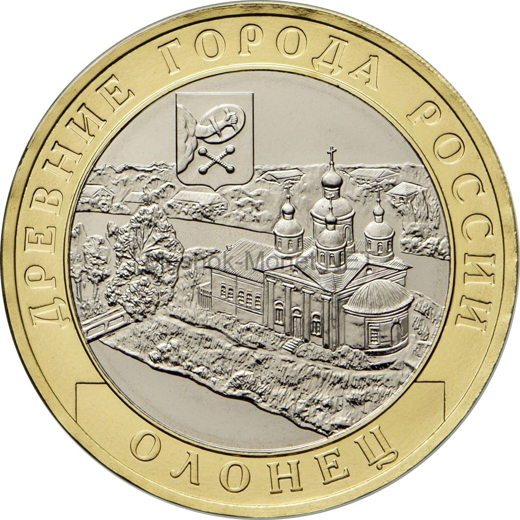 10 рублей 2017 год. г. Олонец, Республика Карелия (1137 г.) ММД. UNC
