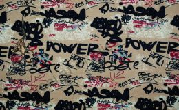 РOWER интерлок