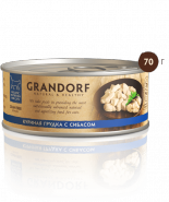 Grandorf Куриная грудка с сибасом (70 г)