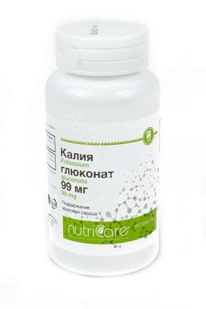 Калия глюконат