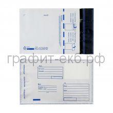 Пакет почтовый 114х162 мм Virni