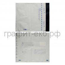 Пакет почтовый 320х355 мм Virni
