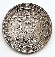 1 лев (Регулярный выпуск) Болгария 1882 серебро Качество
