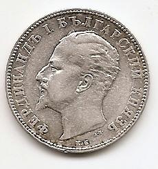2 лева (Регулярный выпуск) Болгария 1894 серебро Распродажа!