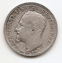 1 лев (Регулярный выпуск) Болгария 1891 серебро Распродажа!