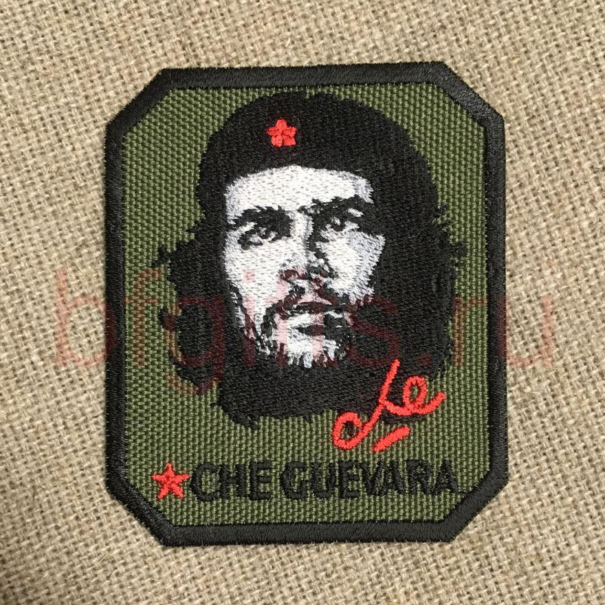 Моральный патч Че Гевара