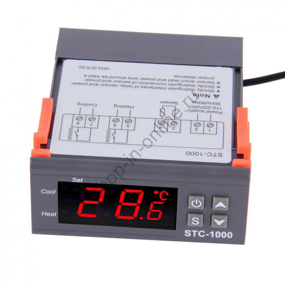 Цифровой контроллер температуры  - 50 ~ 90 град.