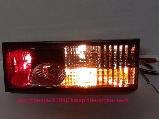 Задние фонари DH-415 2109 освар серый комплект