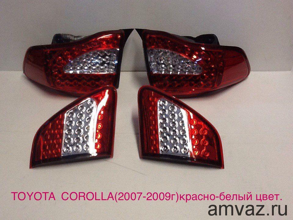 Задние фонари YAB-TY-0016A red-white Toyota corolla 2007-2009 год красно-белый комплект